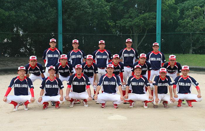 永和会野球部