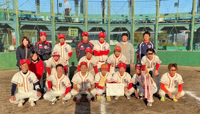 第14回永和会ソフトボール大会を開催しました。